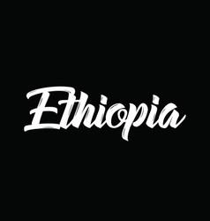 Ethiopia text design calligraphy vector