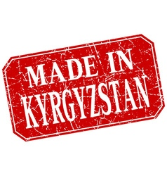 Made in kyrgyzstan red square grunge stamp vector