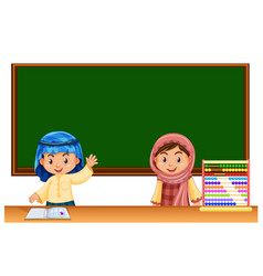 Two irag kids in classroom vector