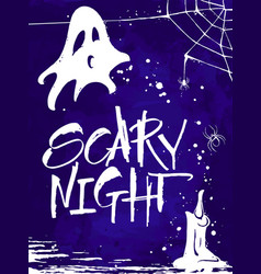 scary night halloween card vector image
