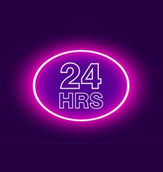 24 hours open sign purple neon billboard vector