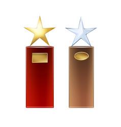 Set of star trophies vector