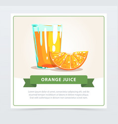 Cartoon glass of freshly squeezed juice and slice vector