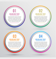 Circular options for infographics with four steps vector