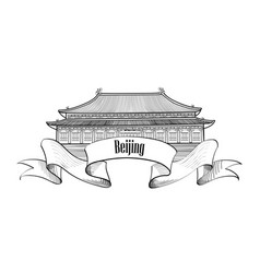 beijing landmark travel china label forbidden vector image