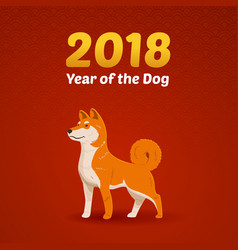 Year of the dog vector