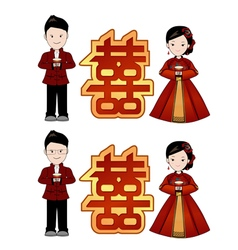 Chinese wedding cartoon tea ceremony vector image vector image