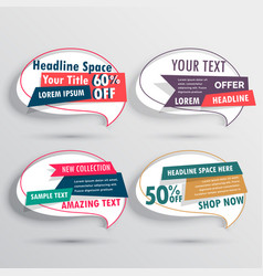 Set of sales banners in abstract chat bubble style vector