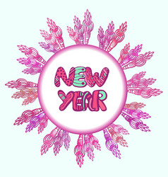 New year background cute pink frame with doodle vector