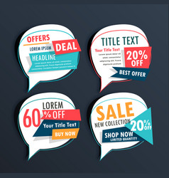 Pack of sale stickers in speech bubble style vector
