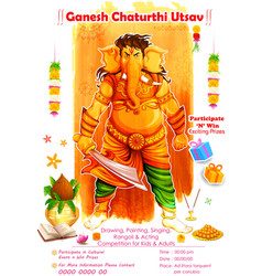 Ganesh chaturthi event competition banner vector