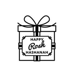 Happy rosh hashanah greeting emblem vector
