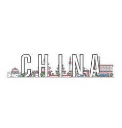 China travel lettering in linear style vector