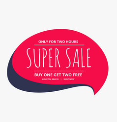 Sale poster design with chat bubble vector