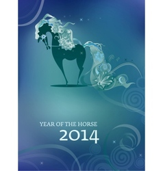 beautiful horse with a flowing mane vector image