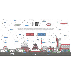 Chinese skyline with national famous landmarks vector