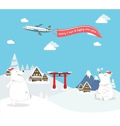 Polar bear enjoy christmas travel in asia vector
