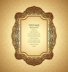 Advertising banner in vintage style vector