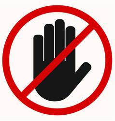 Stop hand black vector
