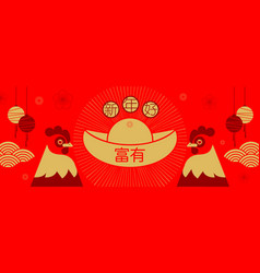 Happy new year 2017 chinese new year greetings vector
