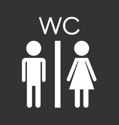 Toilet restroom icon on black background modern vector