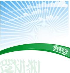 Saudi Arabia flag on sky background vector image vector image