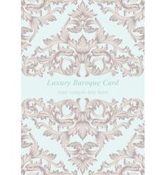 Vintage Baroque Invitation card Imperial style vector image