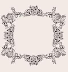 Royal Frame Decoration vector image