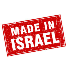Israel red square grunge made in stamp vector