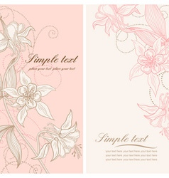 Stock wedding card or invitation with abstract vector image