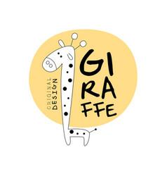 giraffe logo original design stylized wild animal vector image