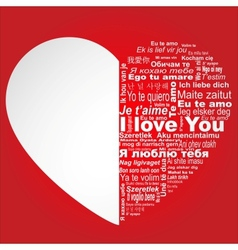 I love you in all languages vector