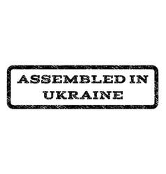 Assembled in ukraine watermark stamp vector