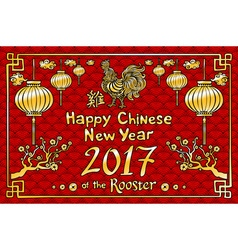 Golden rooster on dragon fish scales background vector