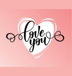 Love you lettering motivation poster vector