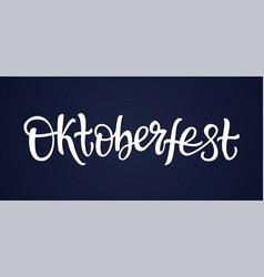 oktoberfest - hand drawn brush pen vector image