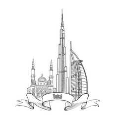 Travel uae symbol dubai city label vector