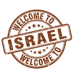 Welcome to israel brown round vintage stamp vector