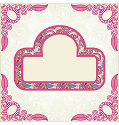 Pink ornamental pattern vector image