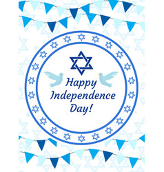 happy israel independence day greeting card vector image