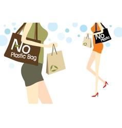 No plastic bag vector image vector image