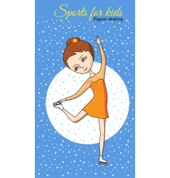 Sports for kids Figure skating vector image vector image