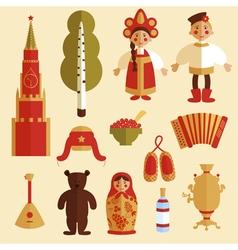 russian set vector image vector image