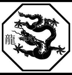 Black dragon isolated vector