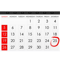 Calender for reminder vector
