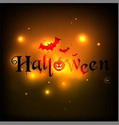 happy halloween blur night backgrounds vector image vector image