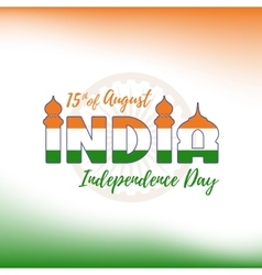 India independence day background vector