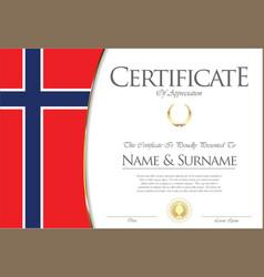 Certificate or diploma norway flag design vector