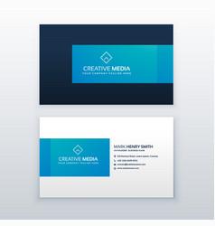 Blue elegant business card design template vector