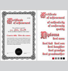 Black and white certificate template guilloche vector